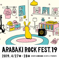 ACIDMAN / THE ARABAKI ROCKERS SATURDAY NIGHT ROCK'N'ROLL SHOW / アンテナ / eastern youth / Age Factory / 大森靖子 / 片平里菜 / 勝手にしやがれ / カネコアヤノ / 川内太鼓 / 9mm Parabellum Bullet -15th ANNIVERSARY CARNIVAL OF CHAOS in ARABAKI- / Creepy Nuts / go!go!vanillas / コレサワ / 坂口有望